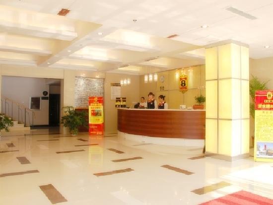 Super 8 Hotel Yishui Chang An Road