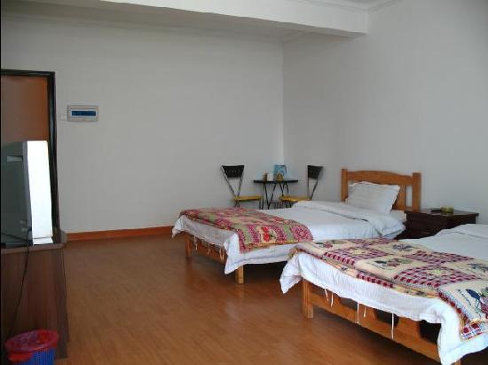 Yongxing Hostel: 标间