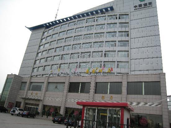 Jinye Hotel: IMG_1668