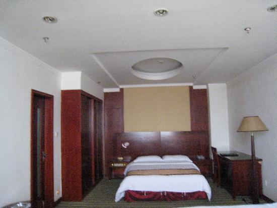 Photo of Jinye Hotel Datong