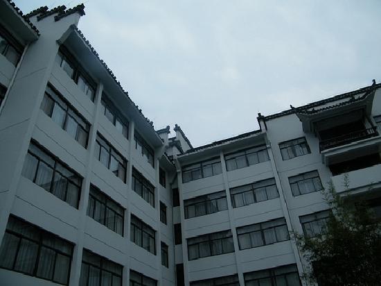Huangshan Xiangxigu Resort: 1 (9)