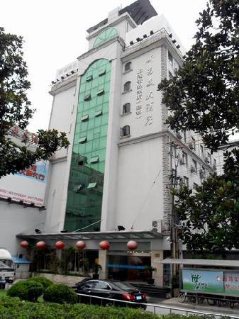 Siweimei Hotel: 外景