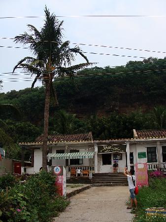Piggybar Youth Hostel: 涠洲岛
