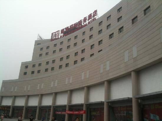 Photo of Ruihai International Business Hotel Beijing