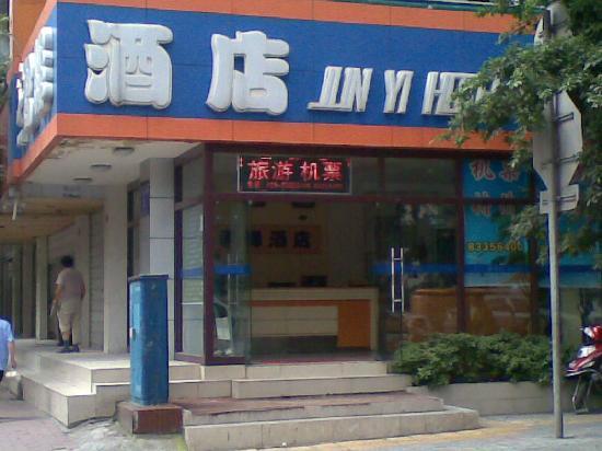 Junyi Hotel : 酒店外景