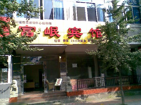 Fumin Hotel