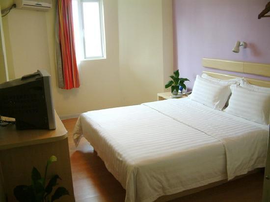 7 Days Inn (Xi'an Nanmen): 1089_2_2