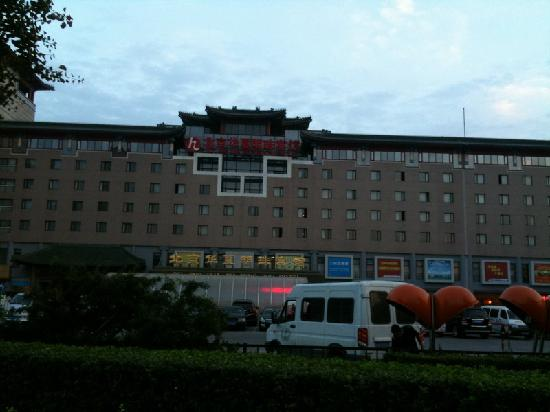 Huaxia Minzhu Hotel