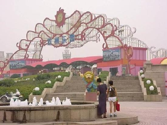 Suzhou Amusement Park : 苏州乐园