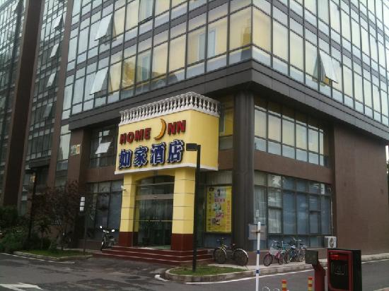 Home Inn Beijing Home Base