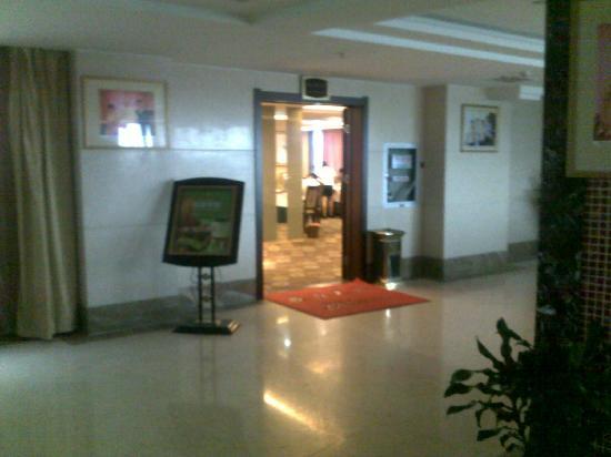 Suqian Zhong Shan Scenery Hotel: 餐厅一角