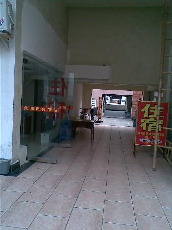 Jiahe Business Hotel: 酒店外景