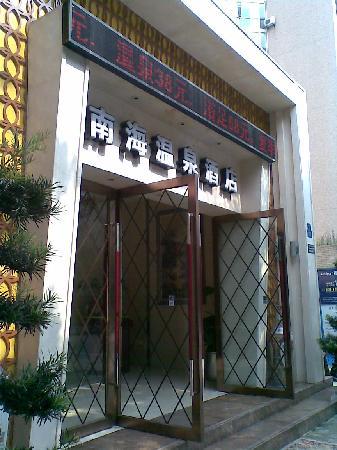 Deshidun Hotel Chengdu Zijing