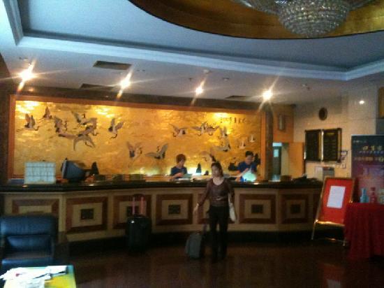 Tong Lian Plaza : 酒店大堂