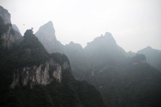 Гора Тяньмэнь вЧжанцзяцзе: 缆车奇观1