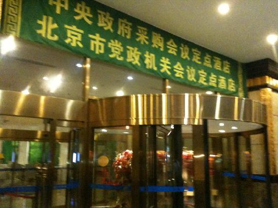 Zhongyu Century Grand Hotel: 上了楼梯