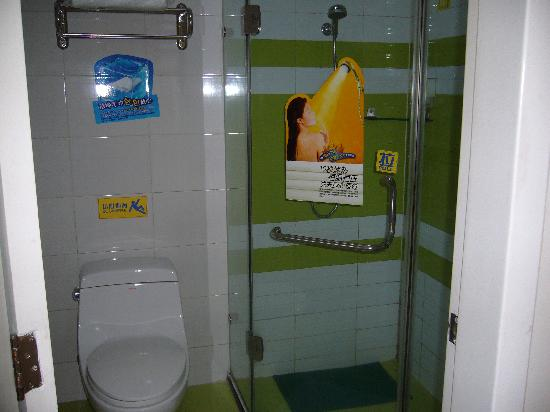 7 Days Inn (Chongqing Jiefangbei): 淋浴
