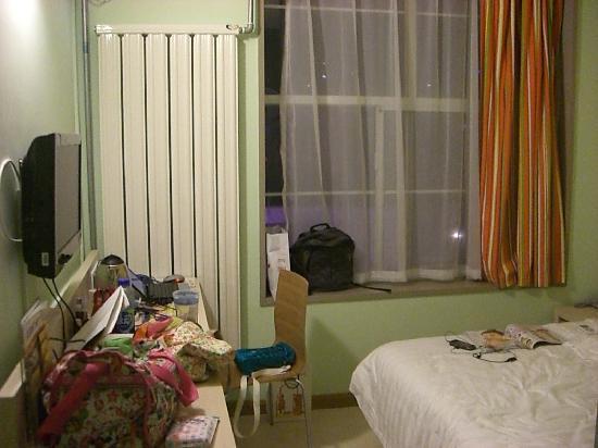 Home Inns(Dalian Tongtai Street)