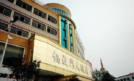 Kaixuanmen Hotel