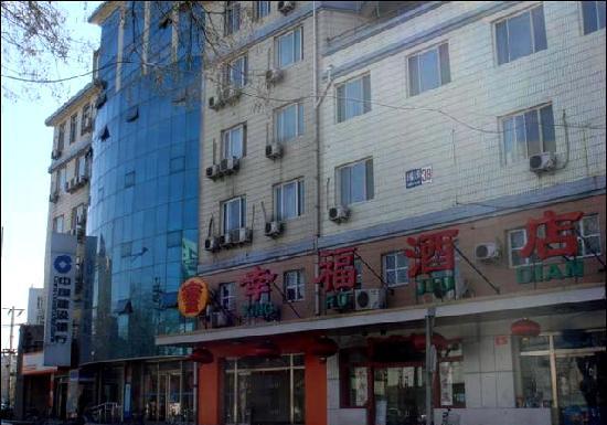 7 Days Premium Beijing Chongwenmen Xingfu Avenue