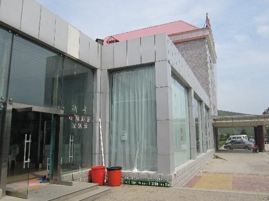 Jinlong Hotspring Holiday Village
