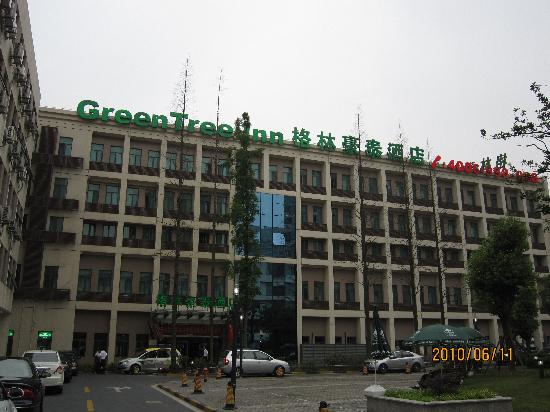 Green Tree Inn Shanghai Pudong Expo Village Business Hotel: 格林豪泰正面照