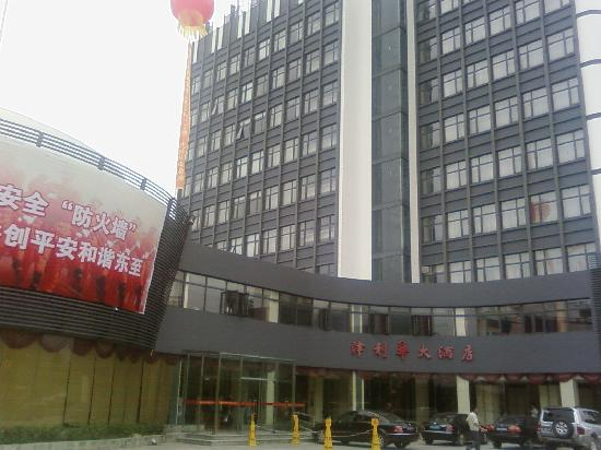 Jinlihua Hotel : 酒店外景
