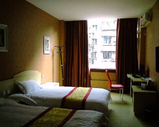 Lifulai Business Hotel: 酒店内景
