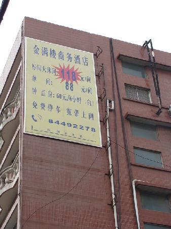 Home Inn Nanjing Ming Imperial Palace Ruijin Road: 酒店照片3