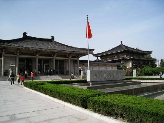 พิพิธภัณฑ์ประวัติศาสตร์ซานซี