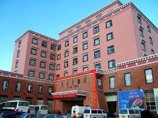 Shiner Hotel: 大楼外观