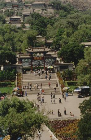 Wuquan Mountain Park: 正门