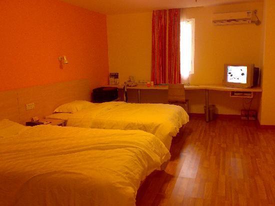 7 Days Inn (Chongqing Shapingba): 房间