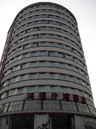 Ruijing Waitan Hotel