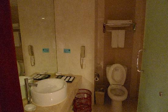 Gaosu Shenzhou Hotel : 卫生间