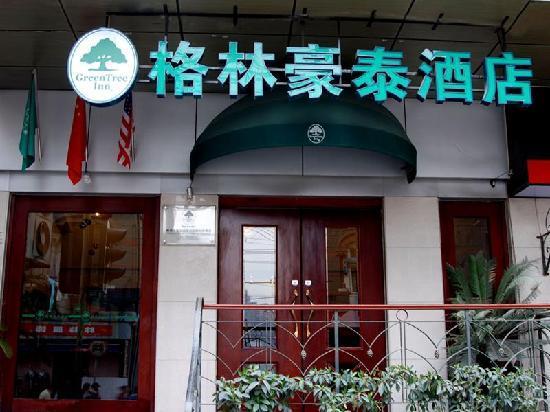 Elan Inn Shanghai Sichuan North Road Subway Station : 120360_0