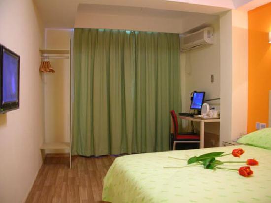 Rest Motel (Beijing Hepingli)