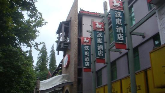 Hanting Hotel (Hangzhou Hubin) : DSC03334