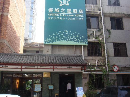 Spring City Inn(Jixie) : 酒店外观