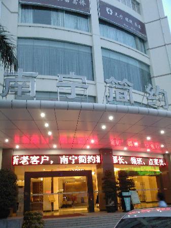 Jianyue Hotel