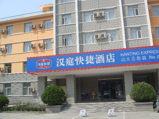Hanting Express (Jinan Shanda North Road) : DSC04193
