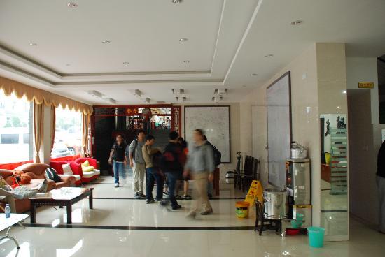 Yunhailou Hotel: 大厅