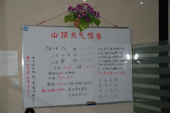 Yunhailou Hotel: 饭堂