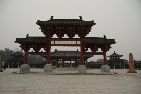 Jiangyou, Kina: 李白故居