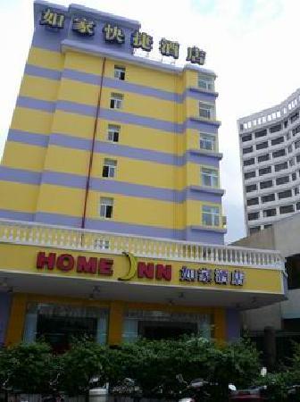 Home Inn Guilin Railway Station: 如家