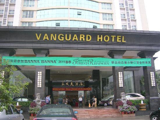 Vanguard Hotel : 酒店门口