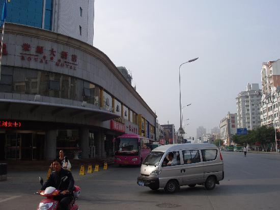 Rongyuan Hotel : 酒店街道