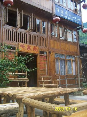Longji International Youth Hostel: 客栈正面