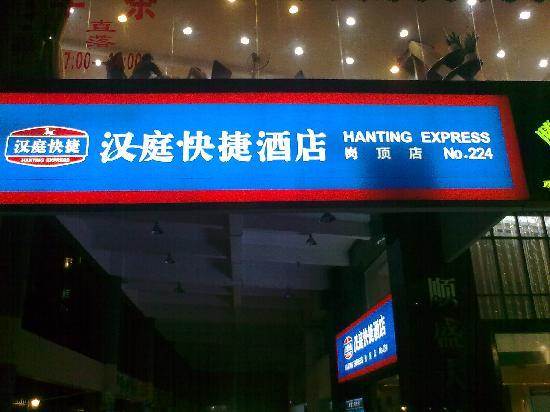Hanting Express (Guangzhou Gangding): 20100902036