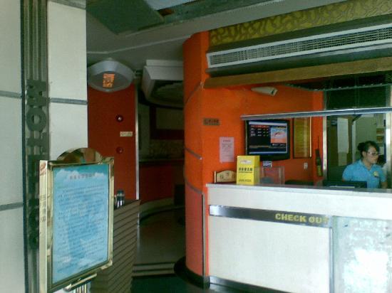 Motel 168 Shanghai Pudong Airport Nanhui Animal Park